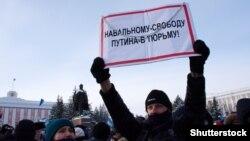 На акции в поддержку Алексея Навального в Барнауле, 23 января 2021 года