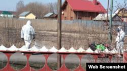 Nijni Novgorod, 11 aprilie
