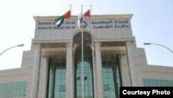 دادگاهی در ابوظبی به این پرونده رسیدگی کرده است.