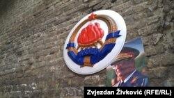 Jugoslavija je, uprkos svemu, bila dobar primer zajedničkog života