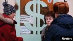 Люди рядом с обменным пунктом в Москве. 17 декабря 2014 года.