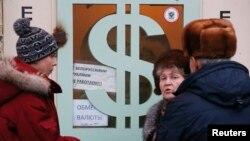 Люди стоят у пункта обмена валют в Москве. Иллюстративное фото.