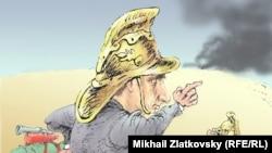 """Михаил Златковский, """"В пожарном порядке"""""""