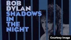 طرح روی جلد تازهترین آلبوم باب دیلن