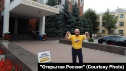 """Фото: """"Открытая Россия"""" в Саратове"""