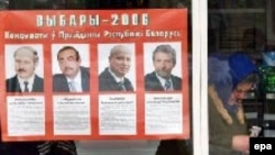 По мере приближения дня голосования обстановка в Минске все более накаляется