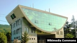 საქართველოს ფეხბურთის ფედერაციის ოფისი