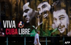 Улица в Гаване. Октябрь 2018 года