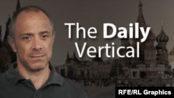 The Daily Vertical logo -- Brian Whitmore