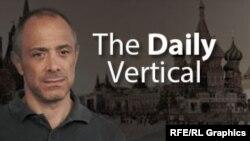 The Daily Vertical лого -- Уитмор Брайан.