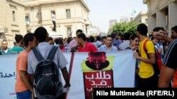 تظاهرة لطلاب في جامعة القاهرةمؤيدين لجماعة الإخوان