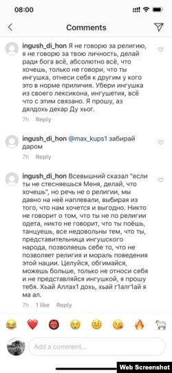 Ханиева Рагдин Инстаграман скриншот