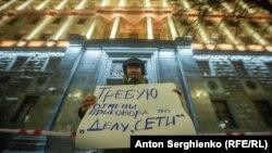 Одиночные пикеты в поддержку осуждённых по делу Сети, Москва, Лубянка, 14 февраля 2020