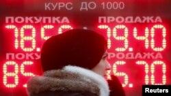 Ақша айырбастау пунктіндегі валюта бағамы көрсетілген табло. Мәскеу, 18 қаңтар 2016 жыл.