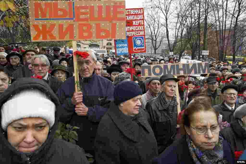 Траурный митинг у Соловецкого камня на Лубянке в день политзаключенного.