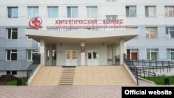 Здание Благовещенской городской клинической больницы