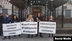 Акція на підтримку Афанасьєва під російським посольством у Києві