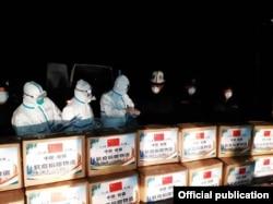 Гуманитарная помощь из Китая. Иллюстративное фото.