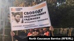Участница пикета в поддержку Гаджиева в Махачкале