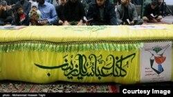 مراسم تشییع جنازه ذاکر حیدری،از فرماندهان سپاه