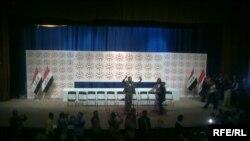 """الإعلان عن قائمة """"اتحاد الشعب"""" في بغداد، 14 تشرين الثاني 2009"""