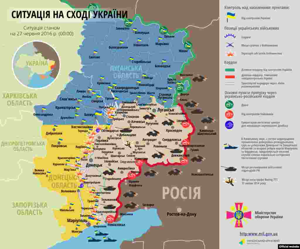 Ukraine – UKRAINIAN Map: The situation in a combat zone at Donbas, 27Jun2016