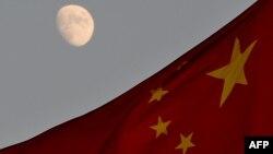 Flamuri kinez.