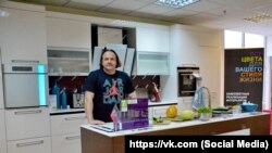 Valerij Volobjov, navodni distributer namještaja za Hanak u Donjecku