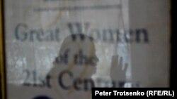 """""""Поколение"""" қоғамдық қозғалысы жетекшісі Ирина Савостинаға берілген құрмет грамотасының бетіндегі әйнектен қарсы жақта отырған оның бейнесі көрінеді. Алматы, 12 желтоқсан 2016 жыл."""