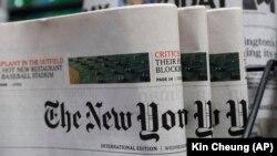 New York Times газетінің Гонконгтегі киоскіде сатылуы. 15 шілде 2020 жыл.