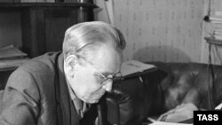 Самуил Яковлевич Маршак (1887—1964)