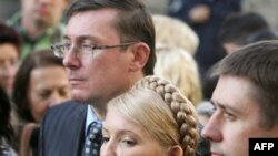 Поранешниот министер Јуриј Лутшенко и поранешната премиерка на Украина Јулија Тимошенко