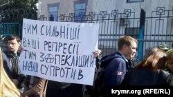Пікет у Києві під посольством Росії проти репресії кримських татар, 25 вересня 2014 року