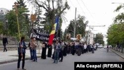 Учасники маршу за «традиційні цінності»