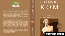 """""""Əllidən bir kəm"""" romanının üz qabığı."""