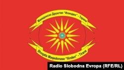 """Логото на здружението """"Илинден"""""""