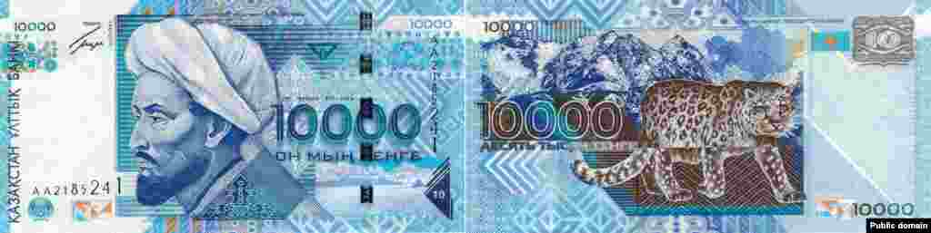 A 10,000-tenge banknote issued in 2003 shows 10th-century philosopher Al-Farabi and a snow leopard against an alpine backdrop.