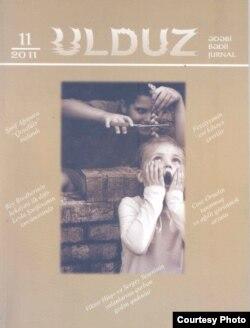 """""""Ulduz"""" jurnalının gənc yazar Cavid Zeynallının rəhbərliyi ilə buraxdığı sayı"""