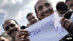 Qahirədə Mübarəkin istefasını tələb edən aksiya iştirakçıları, 31 yanvar 2011