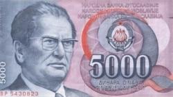 Инкубатор народов. К столетию южнославянского государства.