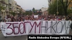 Македонияда 15 май куни бўлиб ўтган аксилҳукумат намойишидан лавҳа.