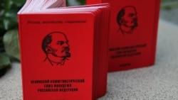Собиқ камолотчи Шарифа Мадраҳимова билан суҳбат