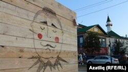 """Инсталяция """"Кисекбаш"""" в Казани"""