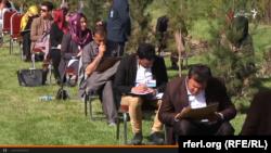امتحان جذب کارمندان به یکی از وزارت خانه های افغانستان