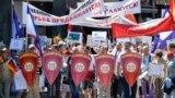 Акция протеста против перевода школьного образования в Латвии на латышский язык, июнь 2018 года