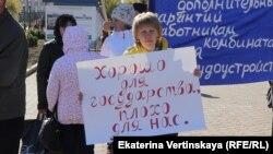 Пикет бывших работников БЦБК, требующих рабочие места, архивное фото