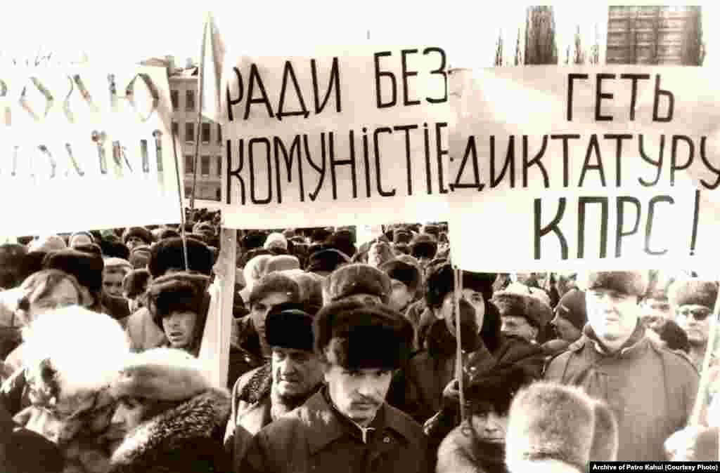 Один із мітингів у Києві, 1989 рік. На фото поширені на той час гасла: «Волю Україні», «Ради без комуністів», «Геть диктатуру КПРС!»