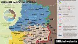 Украинаның шығысындағы соғыс ахуалы. 2 қаңтар 2015 жыл.