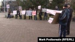 Кемеровчане требуют отставки Тулеева