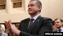 Янәсе-премьер-министр Сергей Аксенов